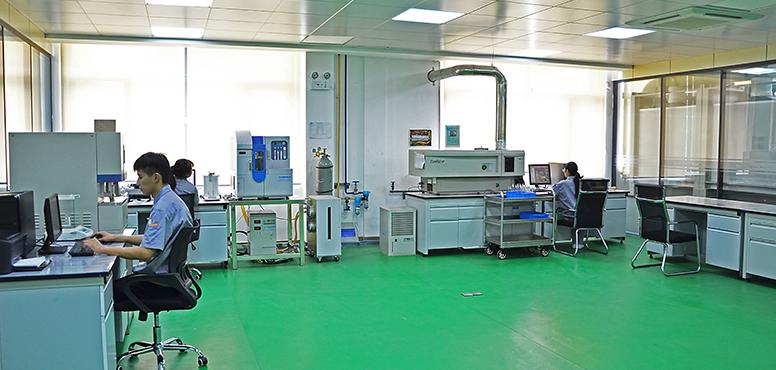 稀土永磁材料国家重点实验室<br>分析测试中心元素分析室